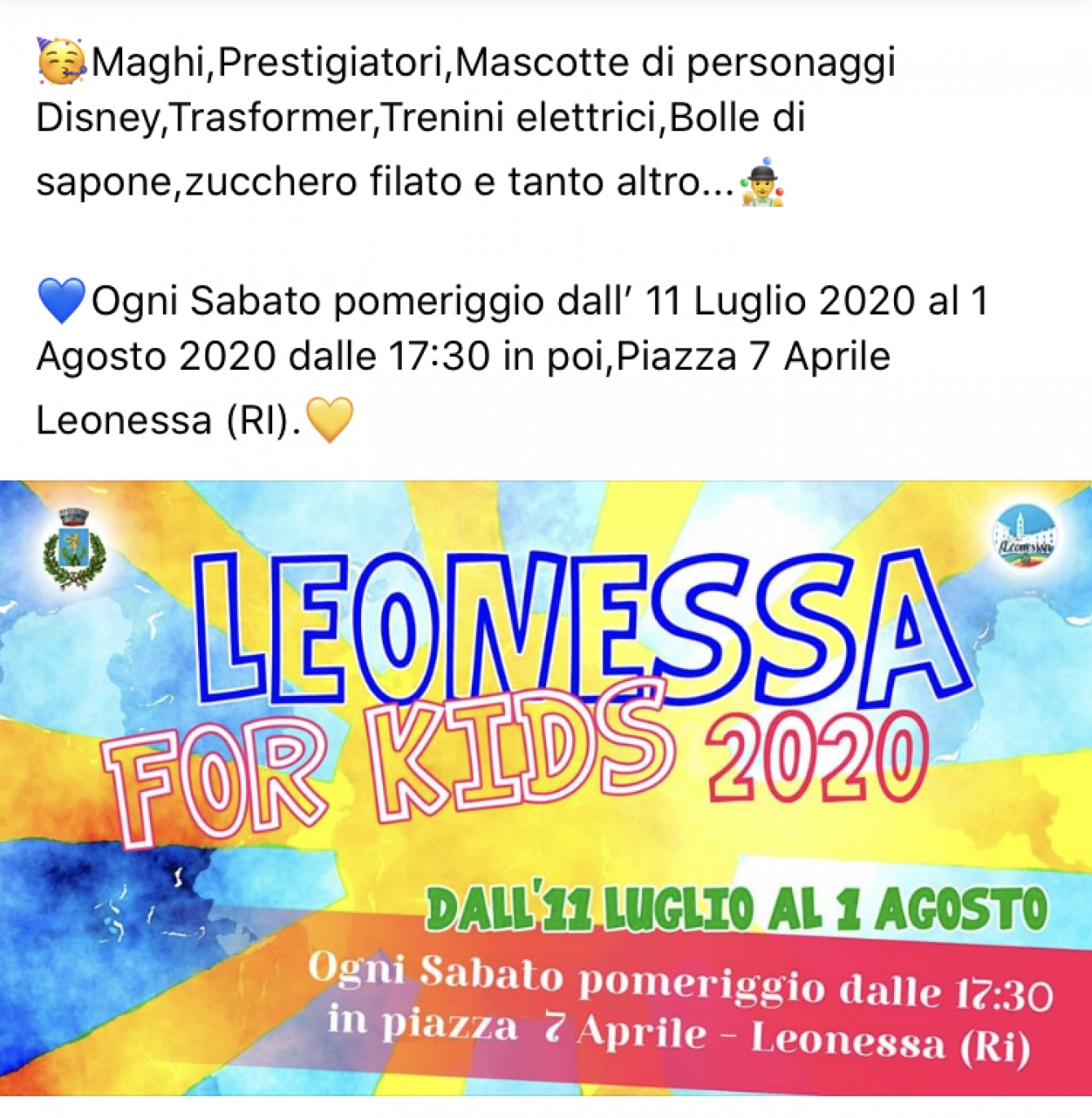 LEONESSA FOR KIDS